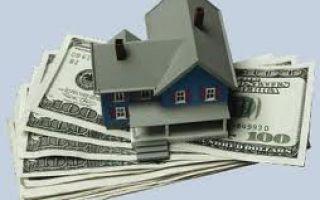 В каком банке ипотека дешевле?