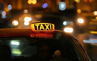 Как найти недорогое такси?