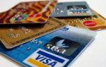 В каком банке взять кредитку?