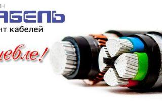 Характеристика кабеля на напряжение от 110 кВ.
