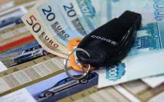 В каком банке выгоднее автокредит?