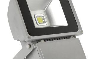 Прожектор светодиодный – в интернет магазине upper.com.ua