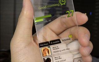 Каким будет айфон 7(iphone 7)?