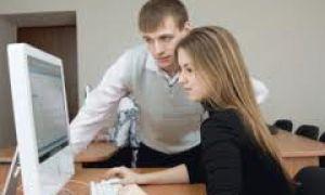 Какие документы нужны для поступления в институт?