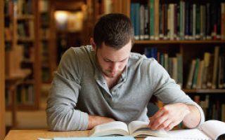 Какие книги читают мужчины?