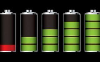 Какой заряд аккумулятора должен быть?