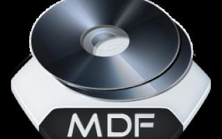 Какой программой открыть mdf?