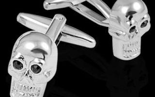 Мужские аксессуары: запонки с черепами