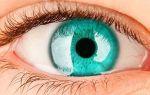 Какое глазное давление должно быть?