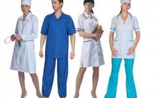Униформа для медработника