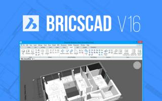 Доступная программа BricsCAD.