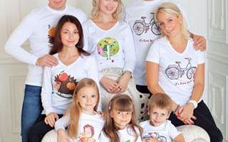 Как выглядеть дружной семьей?