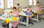 Как открыть собственный швейный цех?