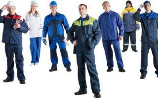 Спецодежда в СПб: одежда для охраны.