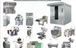 Хлебопекарное оборудование: что выбрать?